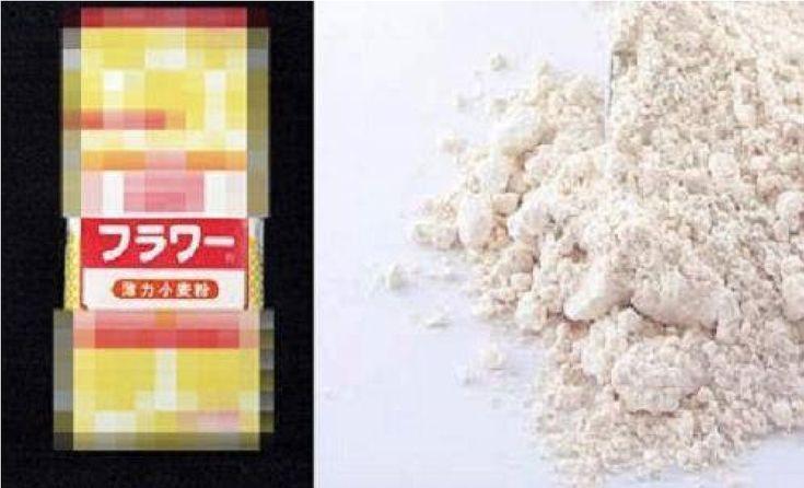 0406  残留農薬ポストハーベスト   日常の食材選びでついつい忘れがちなこと、何度でも見てくださいな。-waca-jhi- 今回はご存知の方も多いでしょうけれど、小麦のポストハーベスト農薬のお話。 他の農産物も大体同じような感じです・・・(レモンなどの柑橘類、バナナ、ジャガイモなど) ポストハーベスト、正しくは「ポストハーベスト農薬」 または直訳すると「収穫後農薬」 収穫後に、保存や輸送中に 虫やカビががつくのを防ぐために散布される殺虫剤等 その他 保管中にも使用される薬剤の「くん蒸」なんてのもされますが 今回は農薬の話。
