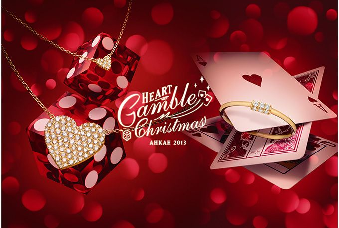 アーカーが伊勢丹新宿でクリスマスイベント - 限定ジュエリーや豪華プレゼントも | ニュース - ファッションプレス