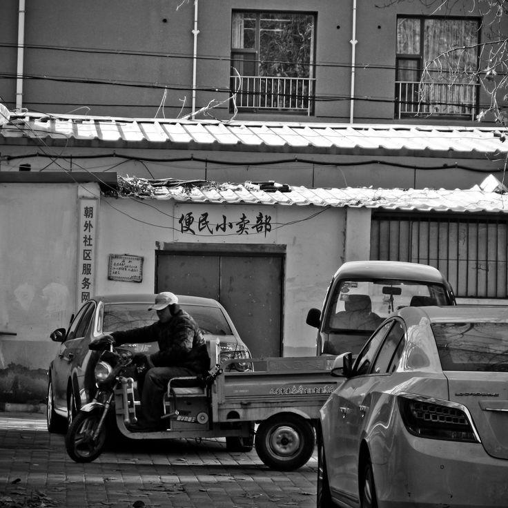 """""""便民小卖部"""" of China's most typical community small supermarket, the key is convenient."""