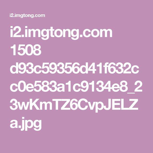 i2.imgtong.com 1508 d93c59356d41f632cc0e583a1c9134e8_23wKmTZ6CvpJELZa.jpg