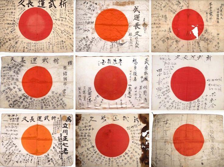 Yosegaki Hinomaru 日の丸寄せ書き: Returning the flags of their fathers