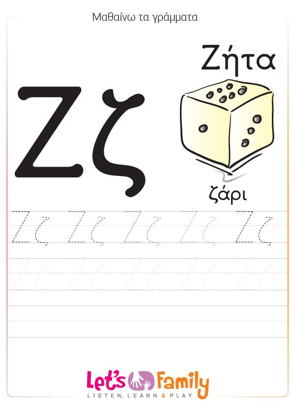 original_06_Zita-01.jpg (596×842)