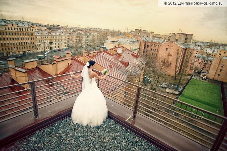 bride high