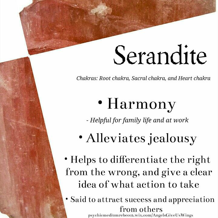 Serandite crystal meaning