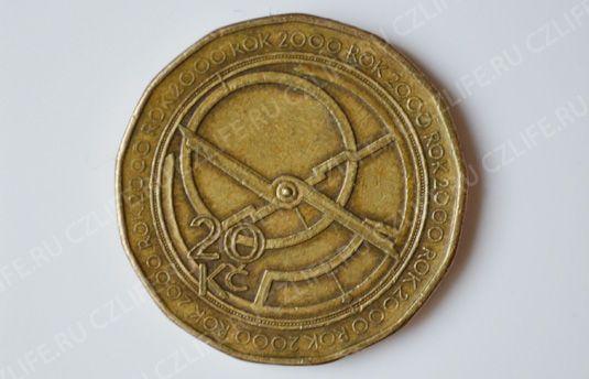 20 чешских крон 2000 год - юбилейная монета