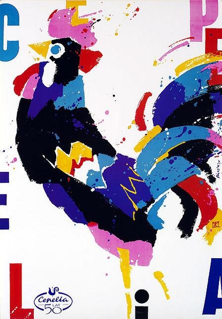 Waldemar Swierzy - Cepelia    Poster by Waldemar Swierzy for Cepelia, Polish arts and crafts stores, 1999