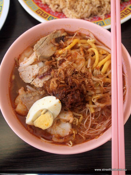 Street Food: To's Malaysian Gourmet ~ Har mee - $8.90 - North Sydney