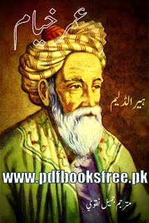 Omar Khayyam in Urdu by Harold Lamb Pdf Free Download