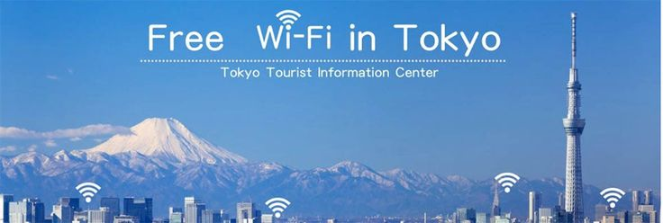 HOT SPOT Japan adding free Wi Fi spots for tourists
