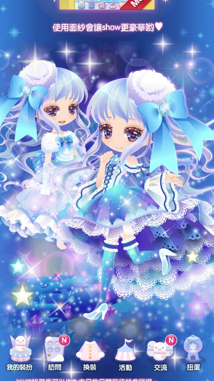 Pin By Sora Rui On Anime Outfits And Accessories Anime Outfits Anime Hair Accessories