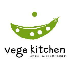vege kitchen