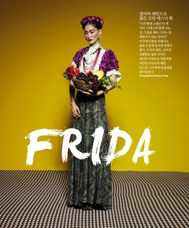"The Terrier and Lobster: ""Frida"": Sera Park as Frida Kahlo by Ahn Jooyoung for Singles Korea"