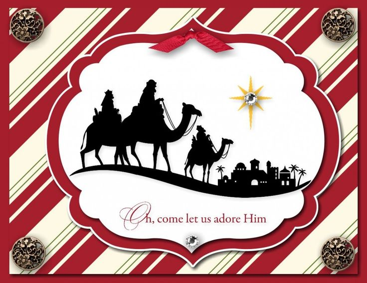 Come to Bethlehem MDS Christmas Card