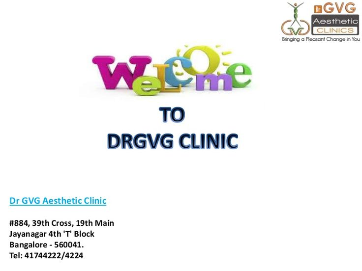 gums-treatment-bangalore-dr-gvg by sanind88 via Slideshare