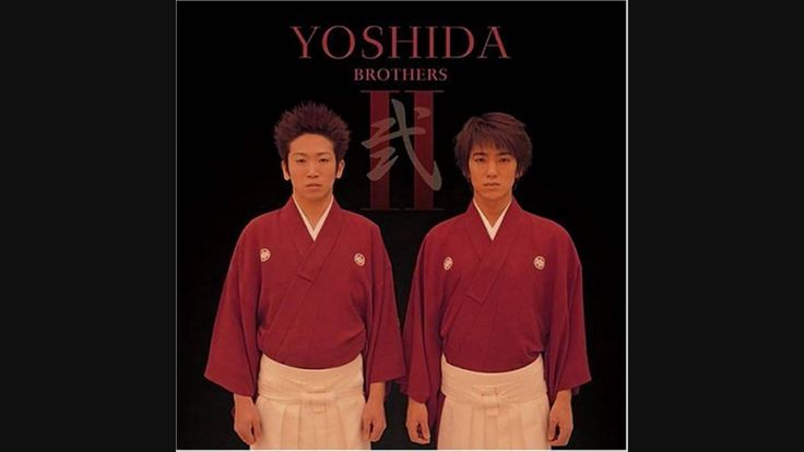 Yoshida Brothers - Frontier  From a world away, into the heart.