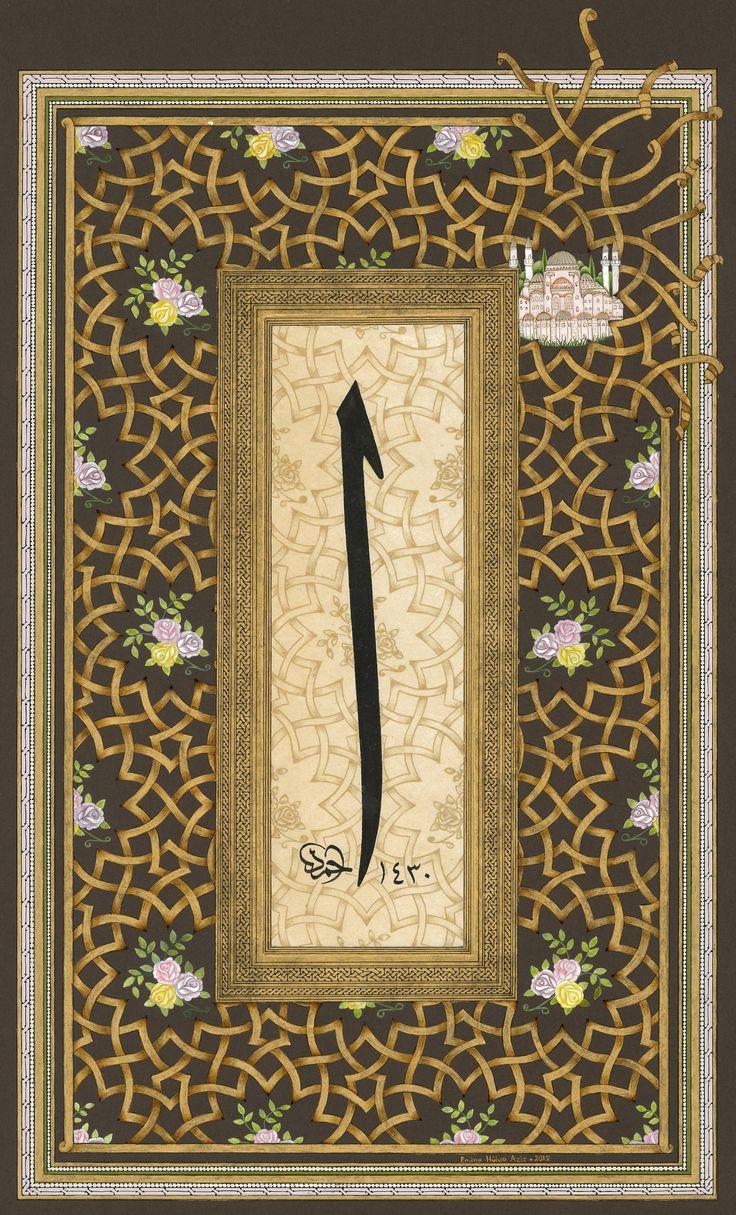 Hülya Aziz-Elif ve Ayasofya, 2012. (Hattat/Calligraphy by: Ahmet Kutluhan) #hulyaaziz #elif #miniature #minyatur #tezhip #illumination #hagiasofia #ayasofya #art #calligraphy #hat