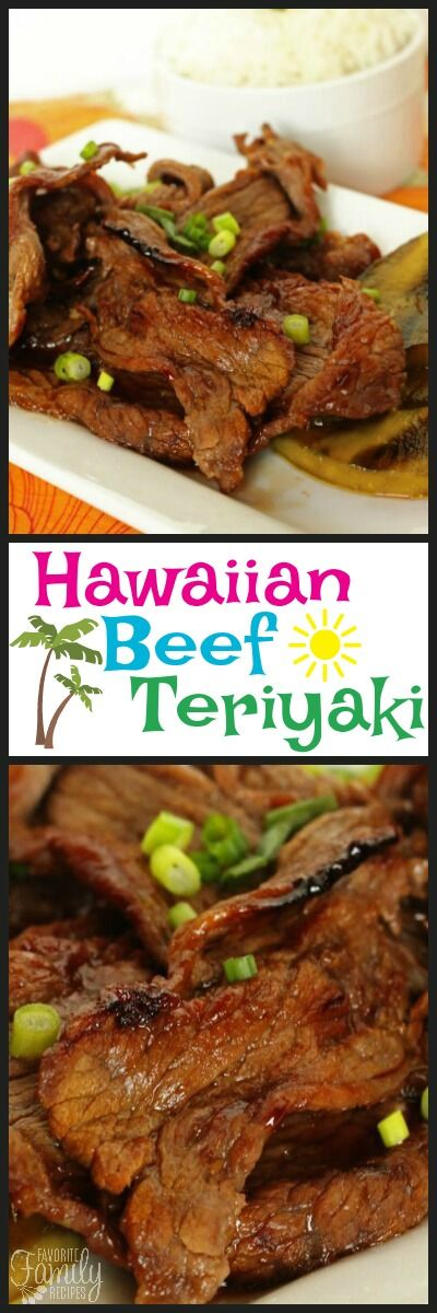 Hawaiian beef teriyaki is a favorite of mine from when I lived in Hawaii. The teriyaki sauce is out of this world good. Great with a plate lunch! via @favfamilyrecipz