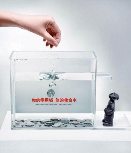 Publicité pour une collecte de fonds contre la famine. 2012, Asie .