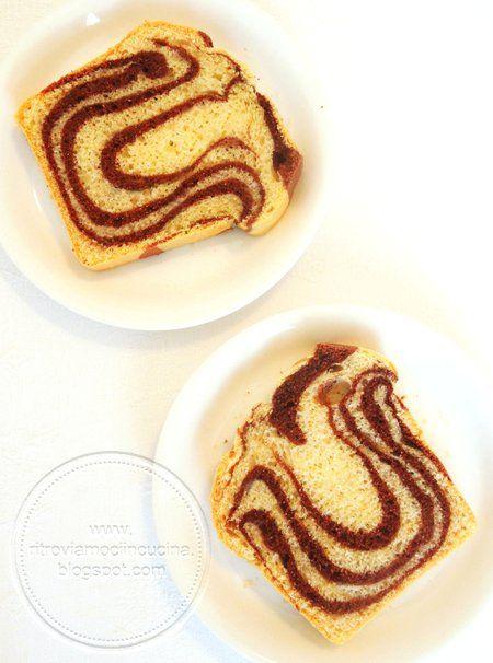 Cake Marmorizzato (Senza Latte e Senza Burro)