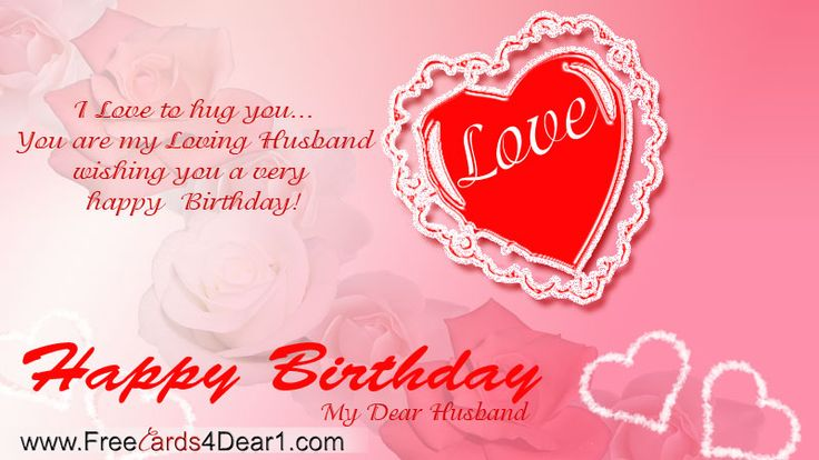 b day card for husband ! cute greeting with heart and pink background Birthday Greetings For ...