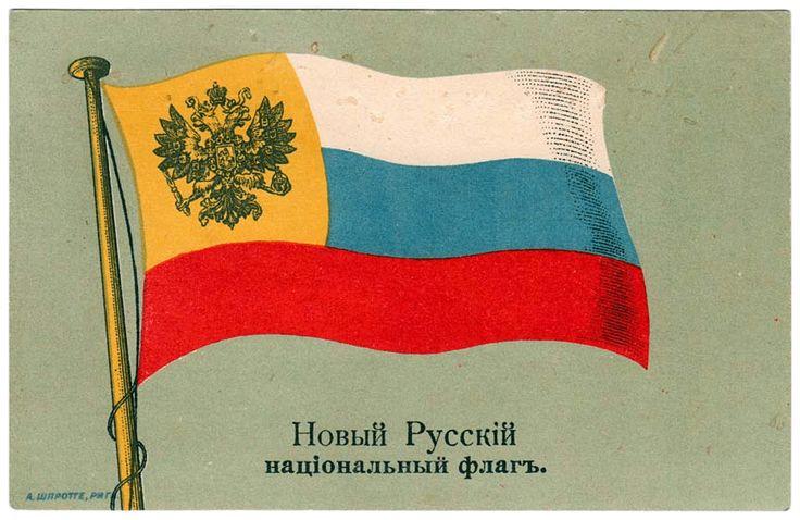 Russian flag 1914 - Флаг России — Википедия