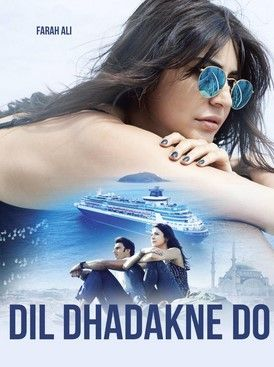 Dil Dhadakne Do (2015) Hindi Movie DVDScr 300MB Dil Dhadakne Do Full Movie Online
