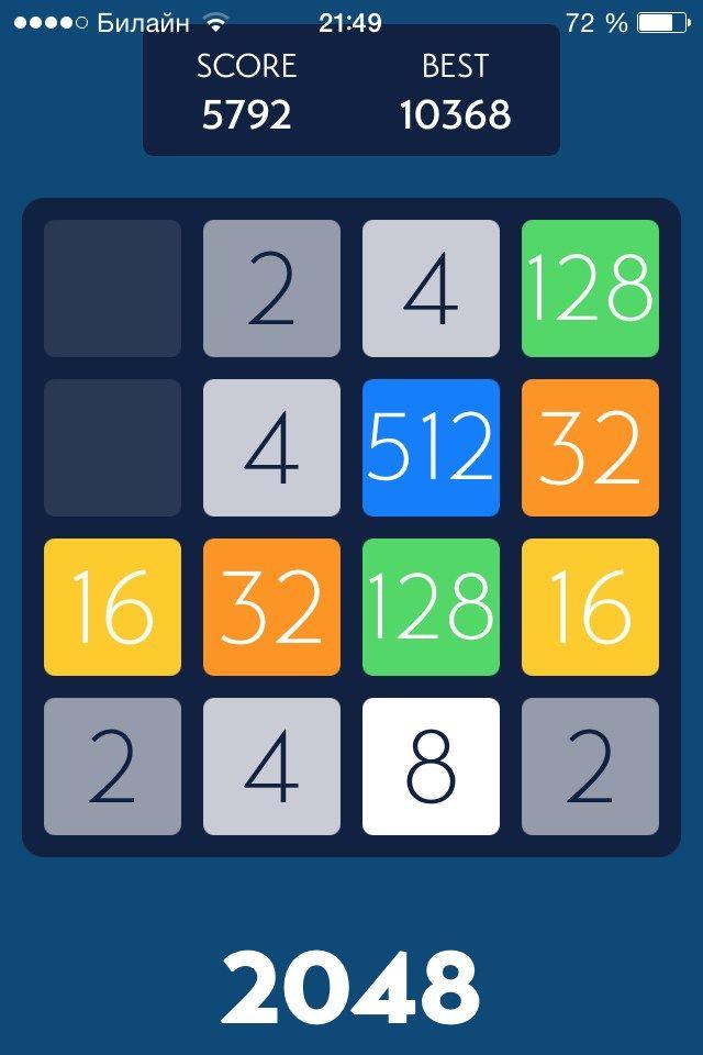 Скачать бесплатно игру 2048 на компьютер