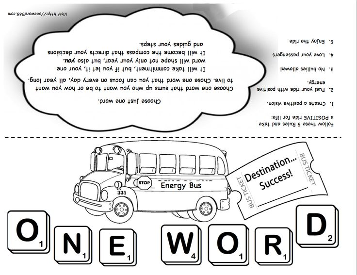 PRINTABLE = The Energy Bus / One Word Project for students