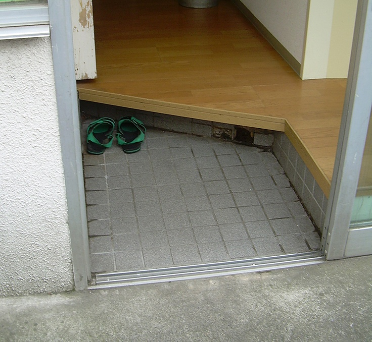 17 Best Images About Japanese Genkan Mudroom Entrance