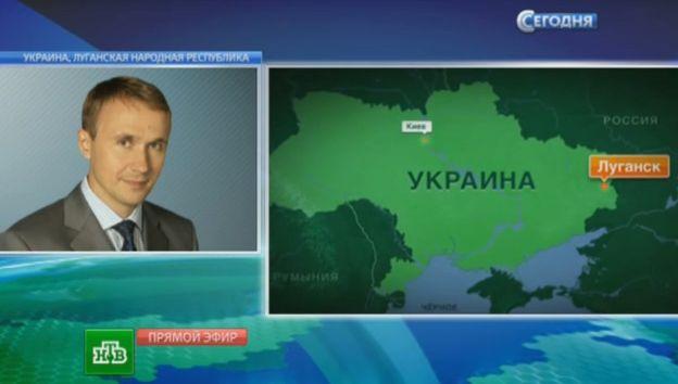 ΤΟ ΚΟΥΤΣΑΒΑΚΙ: ΕΠΙΒΟΛΗ ΣΤΡΑΤΙΩΤΙΚΌΥ ΝΟΜΟΥ ΣΤΗΝ ΛΑΙΚΗ  ΔΗΜΟΚΡΑΤΙΑ ... Ο επικεφαλής της Λαϊκής Δημοκρατίας του Lugansk Valery Bolotov  διέταξε την επιβολή στρατιωτικού Νόμου στην περιοχή για να αντιμετωπισθούν οι Στρατιωτικές δυνάμεις που ελέγχονται από το Κίεβο.