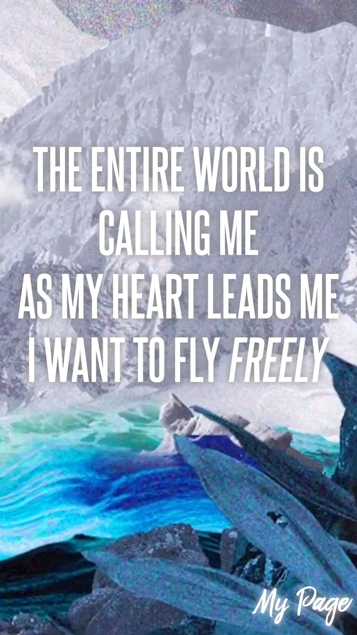 My Page / NCT Dream / on sesangi dugeundaego isseo nae mami ikkeuneun daero  jayuropge naragago sipeo / the entire world is calling me as my heart leads me I want to fly freely