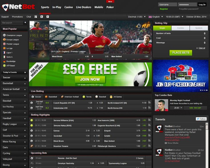 Bet770 joined the NetBet Sport group rebranding as NetBet Sport in July 2014. All player account information was transferred over to the new site. Speaking of the site, the look is completely different than the navy/green design of the now closed Bet770. The site has a sleek and modern quality that punters are sure to find simple to navigate. This will be your new home for live and in-play betting. http://www.latestsportsbonuses.com/sportsbooks/netbet/