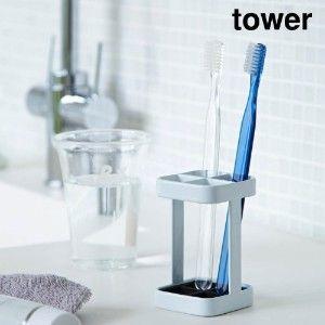 星型歯ブラシスタンド ステンレス、シリコン|日用品 バス用品 歯ブラシや歯間ブラシを収納できる、スリムな歯ブラシスタンド。歯ブラシ同士が当たらない仕切り付きで、清潔に保ちやすいのも魅力です。