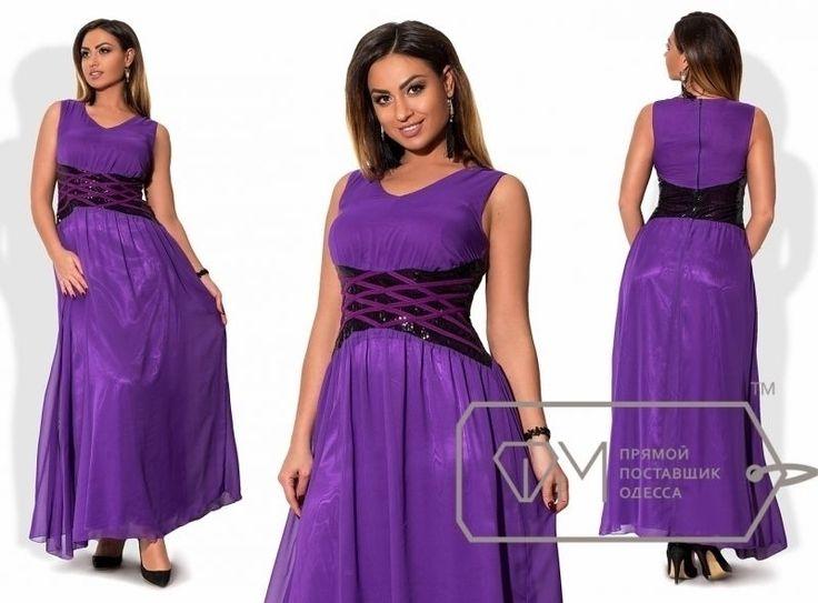Красивое Нарядное шифоновое платье макси без рукавов батал фиолетовое