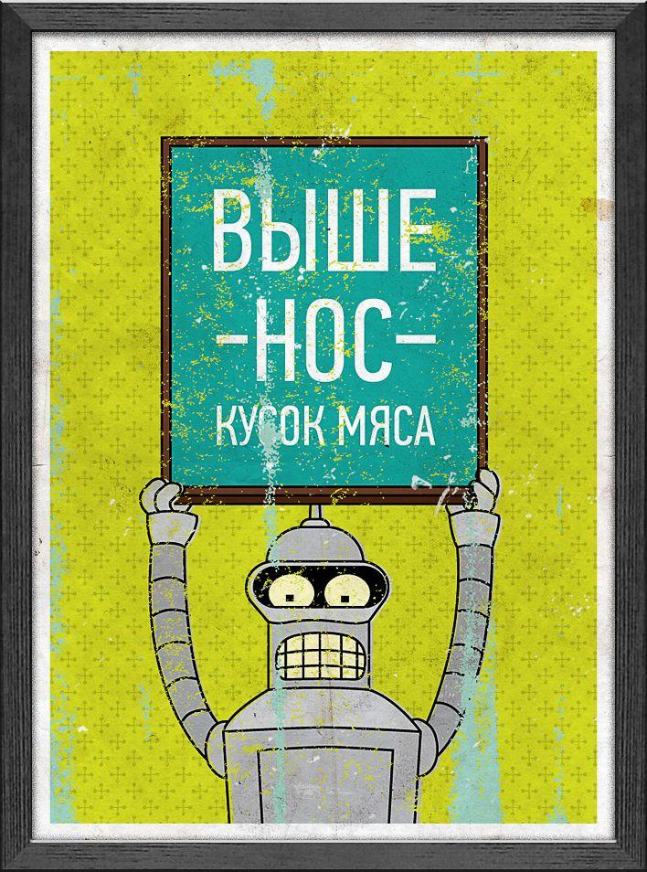 Михаил Поливанов Постер за 03/04/2013
