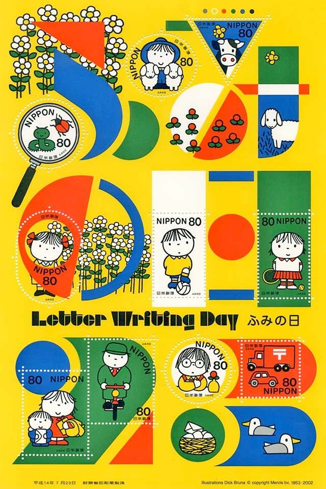 Dick Bruna - Letter Writing Day, Japanese postage stamps (2002)