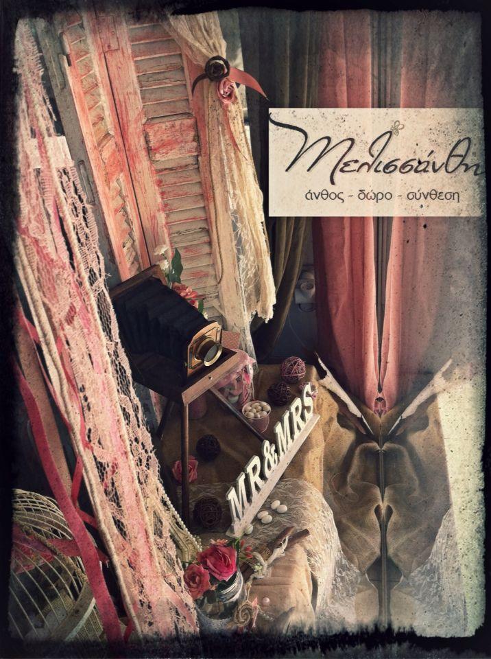 Vintage Wedding Decoration by Melissanthi https://www.facebook.com/pages/%CE%9C%CE%B5%CE%BB%CE%B9%CF%83%CF%83%CE%AC%CE%BD%CE%B8%CE%B7/203224993988