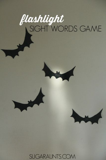 Stellaluna book bat games including sight word games, math facts game, letter identification game.  This is a fun twist on learning facts and words for preschoolers, kindergarten, and second grade, with a bat theme!  I love the flashlight game!