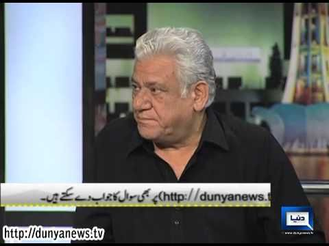 Dunya News - Mazaq Raat Published on Mar 19, 2014 Amanullah Khan, Sakhawat Naz, Iftikhar Thakur, Mohsin Abbas Haider (DJ), Om Puri Join Nauman Ejaz in Mazaaq Raat.