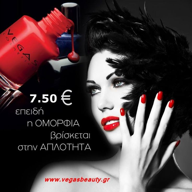 http://www.healthwithaloe.gr/eshop/vegas-color-conept/309.html