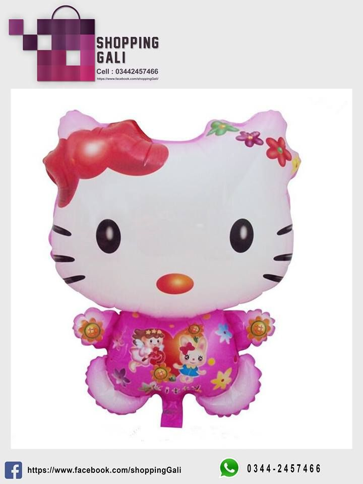 Hello Kitty Kat Foil Balloon. 16 inch foil balloon   Delivery all over Pakistan For Inquiry : 0344-2457466 https://www.facebook.com/commerce/products/769018009889558/  #BirthdayParty #ShoppingGali #Punjab #HelloKittyFoilBalloon #AirBalloon #HeliumBalloon