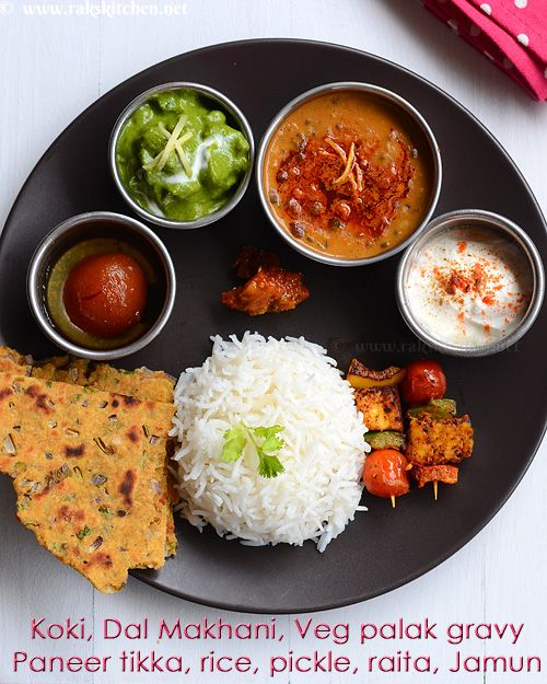 Lunch menu 61, Indian lunch recipe ideas - Raks Kitchen