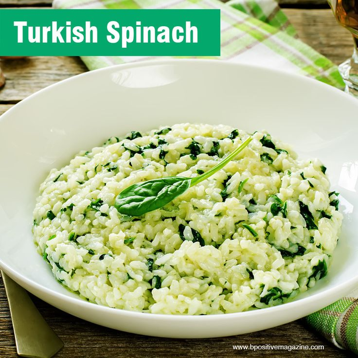 Healthy and Refreshing #Turkish Recipe is here… Turkish #Spinach #recipeoftheday