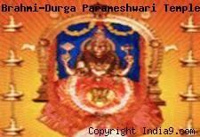 """Photo: Brahmi Durga Parameshwari  A special pooja is performed every evening called as """"Salaam Pooja"""" as a tribute to the Muslim rulers Hyder Ali and his son Tipu Sultan and the practice has been there for a long time."""