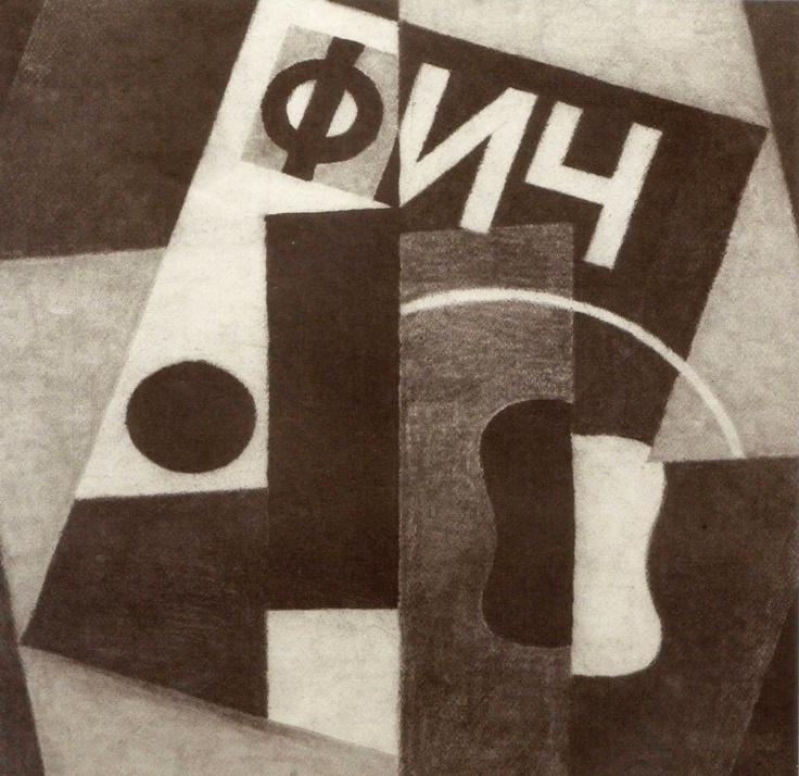 Lajos Vajda, Fics, 1928.