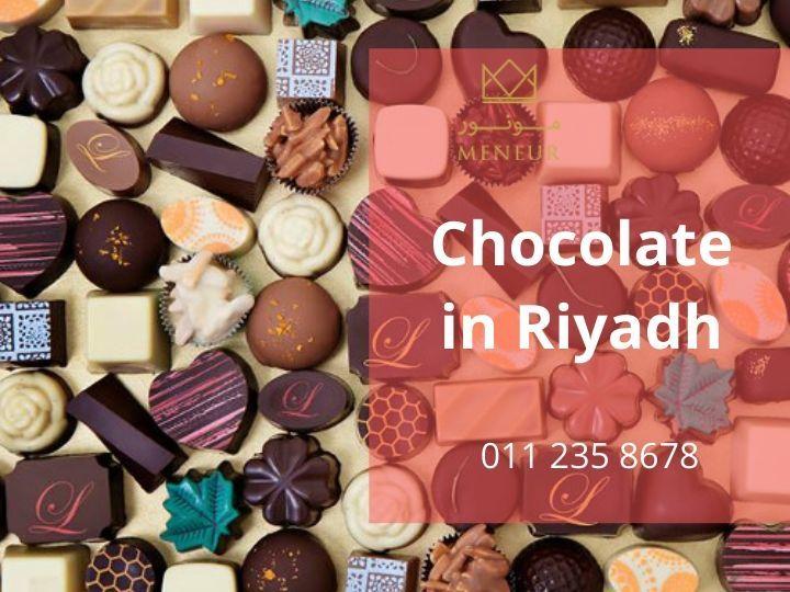 Chocolate In Riyadh Chocolate Shop Chocolate Riyadh