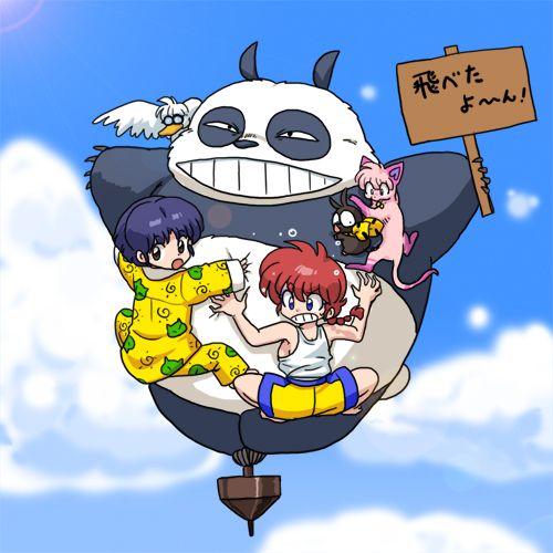 Ranma 1/2: Hatsukoi