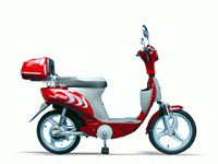 Sepeda Elektrik Ramah Lingkungan