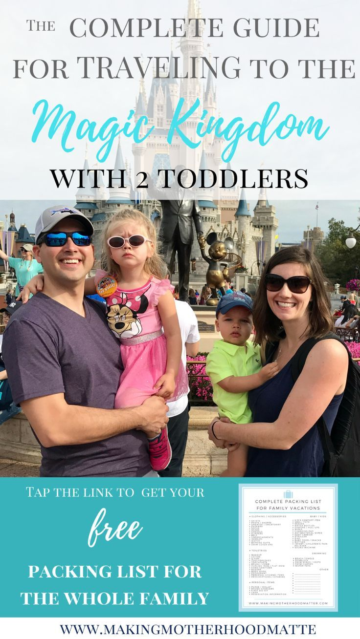 In this complete guide for traveling to the Magic Kingdom with two toddlers, I share 7 tips for exactly how to plan your trip (after spending hours researching), my schedule and FastPass options, a complete packing list for the whole family and more. Trav