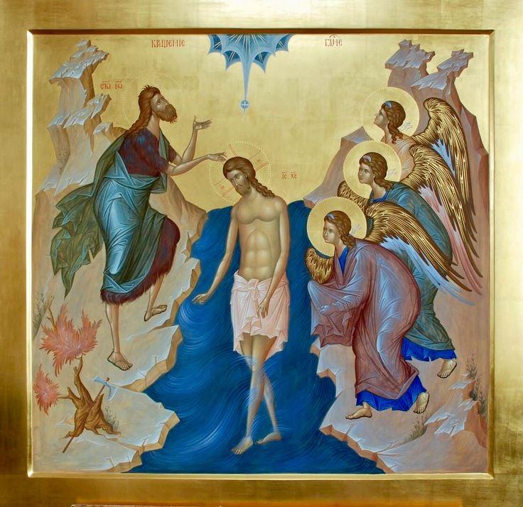 Holy Baptism by Alexander Derkachyov